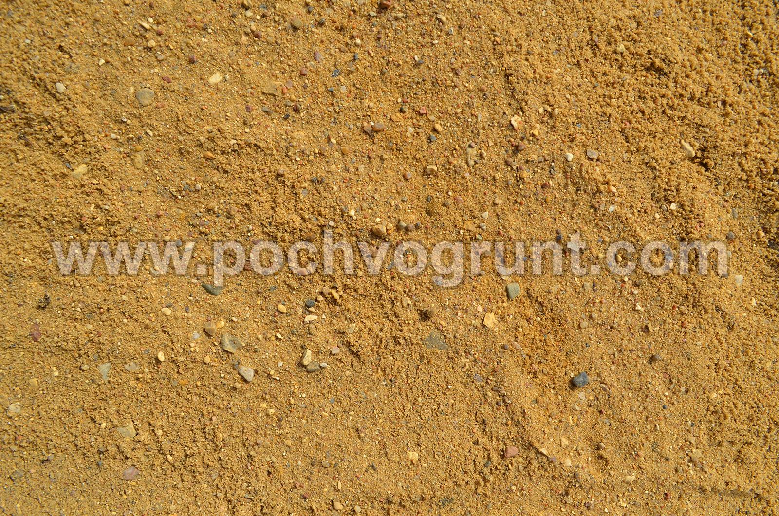 Доставка речного песка в Чехове и Чеховском районе