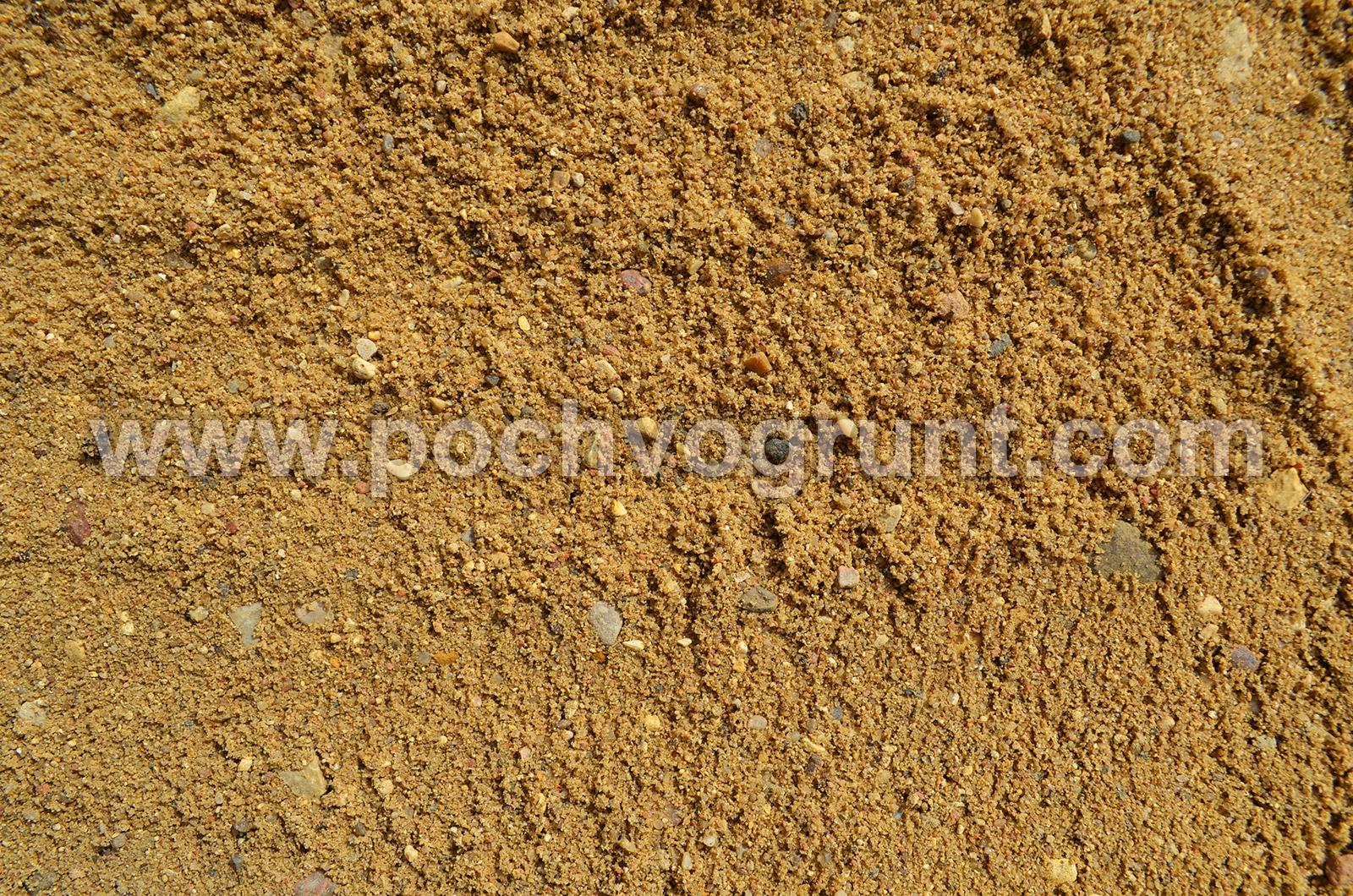 Купить речной песок в Чехове и Чеховском районе
