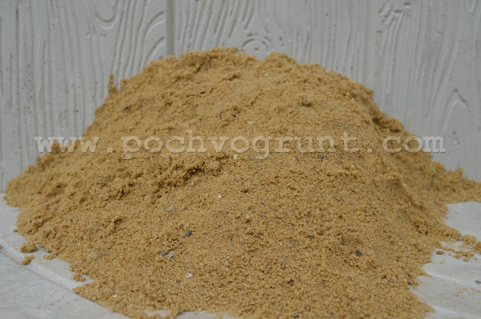 Карьерный песок в Чехове
